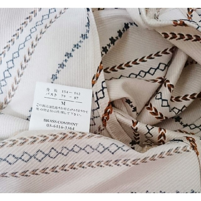 WEGO(ウィゴー)の☆新品タグなし ✿WEGO✿ ストライプ♪オールインワン♪サロペット☆ レディースのパンツ(オールインワン)の商品写真