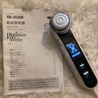 YA-MAN - YA-MAN  プラチナホワイトRF