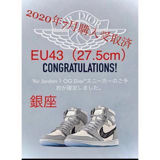 Dior - Dior Air Jordan 1 HIGH OG 27.5cm UK43 銀座