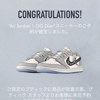 Dior - AIR DIOR  Nike air Jordan1 low