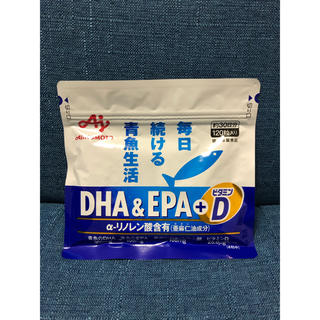 アジノモト(味の素)のDHA&EPA+ビタミンD(その他)