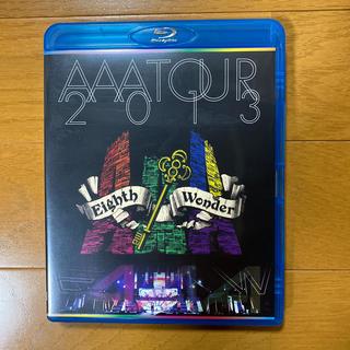 トリプルエー(AAA)のAAA TOUR 2013 Eighth Wonder Blu-ray(ミュージック)