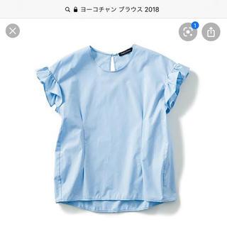Drawer - ♡CLASSY掲載♡ 完売 ギャザースリーブブラウス フリルブラウス トップス