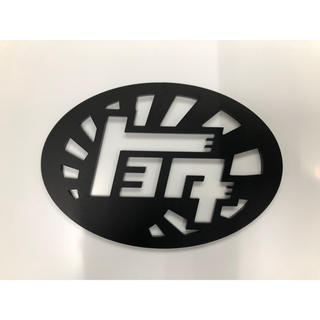 トヨタ(トヨタ)のトヨタカタカナエンブレム  サイズ:ヨコ100〜140mmサイズ変更可能!!(車外アクセサリ)
