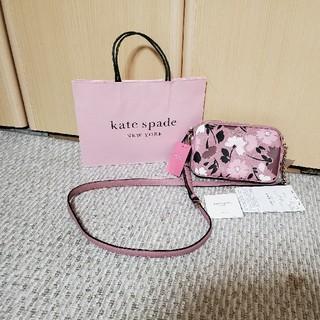 kate spade new york - Kate spade
