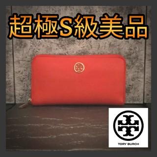Tory Burch - 美品 トリーバーチ オレンジ レディース ラウンドファスナー レザー 長財布