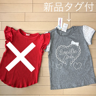 GU - 【新品タグ付含むまとめ売り】女の子トップス GU、ELFINDOLL 130cm