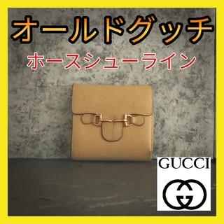 Gucci - オールドグッチ アンティーク ヴィンテージ ホースシュー イエロー 三つ折財布