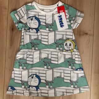 Design Tshirts Store graniph - 新品☆90センチ グラニフ ドラえもんワンピース