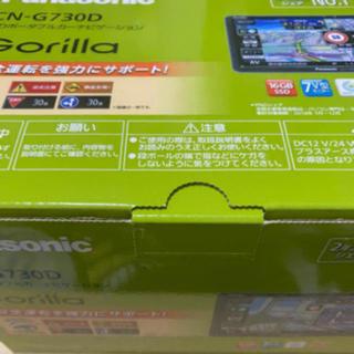 パナソニック(Panasonic)のパナソニック カーナビ ゴリラ CN-G730D (カーナビ/カーテレビ)