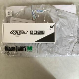 ミドリアンゼン(ミドリ安全)のミドリ安全 COOL FAN3空調服セット 新品/未開封品(その他)