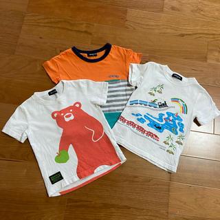 クレードスコープ(kladskap)のクレードスコープ 3枚セット(Tシャツ/カットソー)