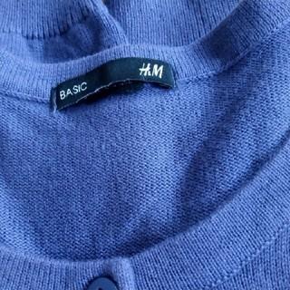 H&M - H&M パープル カーディガン