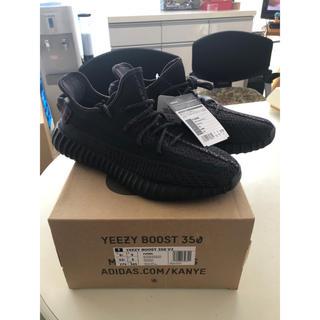 adidas - YEEZY BOOST 350 V2 BLACK 27.5 ADIDAS