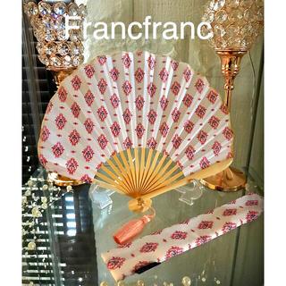 フランフラン(Francfranc)のFrancfranc フランフラン 扇子&収納ケース付き 定価¥3200 新品(その他)