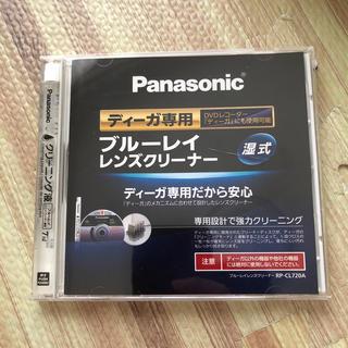 パナソニック(Panasonic)のPanasonic ブルーレイレンズクリーナー RP-CL720A-K(その他)