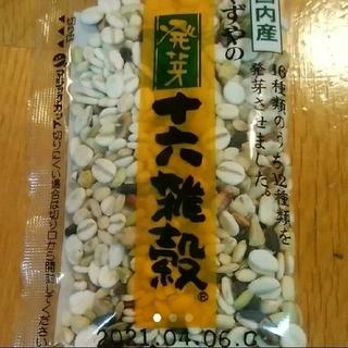ヤズヤ(やずや)の【新品未開封】やずや 発芽十六雑穀 雑穀 雑穀米 食品 健康食品 健康用品(米/穀物)