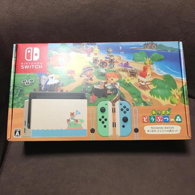 Nintendo Switch(ニンテンドースイッチ)のスイッチ あつまれどうぶつの森セット エンタメ/ホビーのゲームソフト/ゲーム機本体(家庭用ゲーム機本体)の商品写真