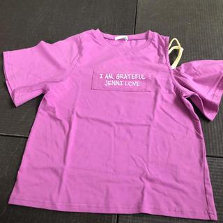 ジェニィ(JENNI)のJENNI ジェニィラブ 肩あきTシャツ 150(Tシャツ/カットソー)
