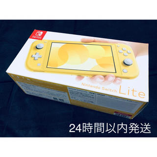 Nintendo Switch - 新品未開封 Nintendo Switch LITE イエロー 本体