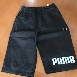PUMA - プーマ半ズボン ハーフパンツ