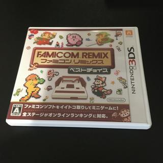 ニンテンドー3DS(ニンテンドー3DS)のファミコンリミックス ベストチョイス 3DS(携帯用ゲームソフト)