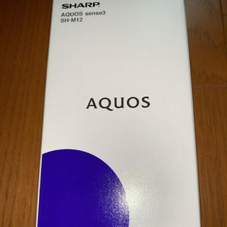 アクオス(AQUOS)のsharp aquos sh-m12  ブラック(スマートフォン本体)