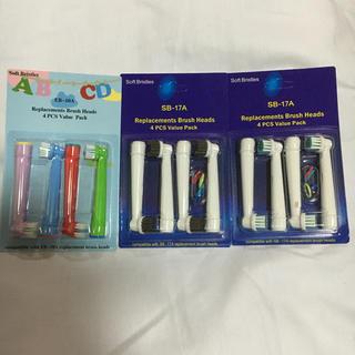 オーラルb 本体 歯ブラシ 替えブラシ 電動歯ブラシ HW04  炭(歯ブラシ/デンタルフロス)