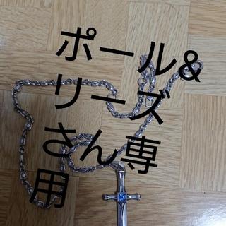 ライオンハート(LION HEART)のLION HEART ネックレス 剣(ポール&リーズさん専用)(ネックレス)