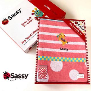 サッシー(Sassy)のSassy(サッシー)  ブランケット バスタオル  出産祝い ビブ タオル(タオル/バス用品)