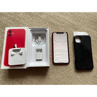Apple - 中古 iPhone 11 64GB  レッド SIMフリー おまけ付き