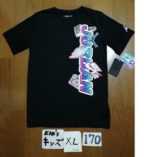 ナイキ(NIKE)の20春夏モデル‼️NIKEキッズ170(XL)JORDAN ロゴT黒XL 未使用(Tシャツ/カットソー)