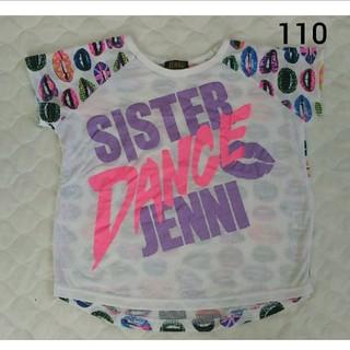 ジェニィ(JENNI)のSISTER DANCE JENNI 唇柄 トップス 110㎝(Tシャツ/カットソー)