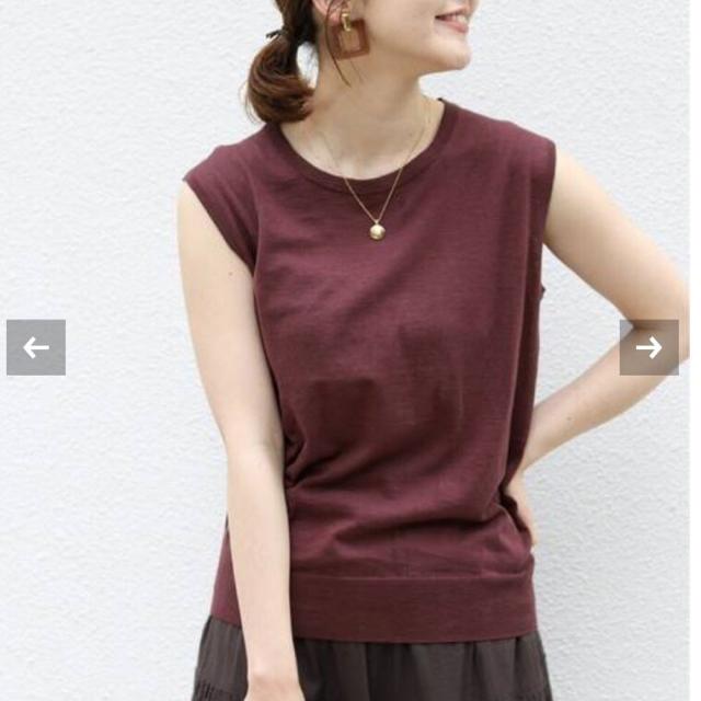 IENA(イエナ)のかなた様専用ページ レディースのトップス(ニット/セーター)の商品写真