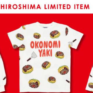 プニュズ(PUNYUS)のAYA様専用プニュズ広島店限定 お好み焼きTシャツ サイズ4(Tシャツ(半袖/袖なし))