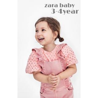 ザラキッズ(ZARA KIDS)のzara baby 刺繍ブラウス 104(ブラウス)