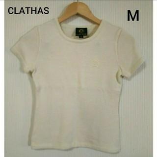 クレイサス(CLATHAS)の【美品】CLATHAS セーター半袖 Mサイズ(Tシャツ(半袖/袖なし))
