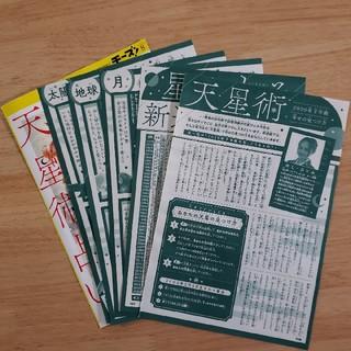 ベル様専用(漫画雑誌)