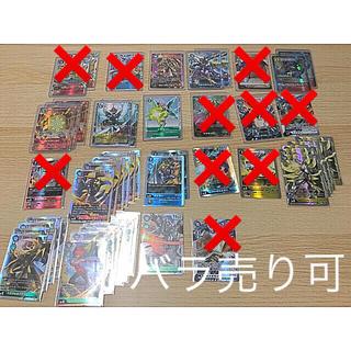 バンダイ(BANDAI)のなお様 デジモンカード(シングルカード)