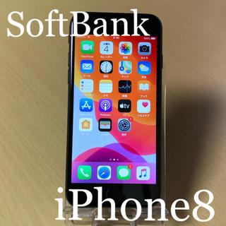 アイフォーン(iPhone)のiPhone8 SpaceGray 64GB Softbank 本体 動作品(スマートフォン本体)