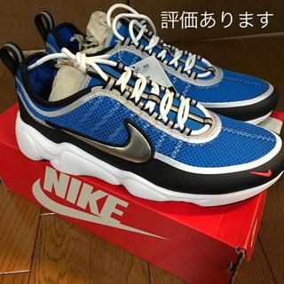 ナイキ(NIKE)のNike ナイキ ズームスピリドン 定価→大幅値下げ 26.5cm(スニーカー)