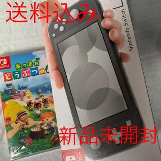 Nintendo Switch - Nintendo Switch Lite グレー + あつまれどうぶつの森