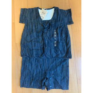 ムジルシリョウヒン(MUJI (無印良品))の新品 無印良品 お着替え甚平 90cm(甚平/浴衣)
