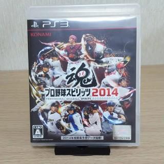 PlayStation3 - プロ野球スピリッツ2014 PS3