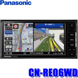 パナソニック(Panasonic)のCN-RE06WD ストラーダ 7インチWVGA SDメモリーナビ カーナビ(カーナビ/カーテレビ)