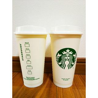 スターバックスコーヒー(Starbucks Coffee)の未使用 海外限定 (ハワイで購入) スターバックス リユーザブルカップ ペア(タンブラー)