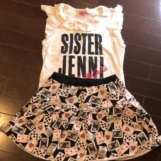 ジェニィ(JENNI)のジェニィ 160セット jenne160(Tシャツ/カットソー)