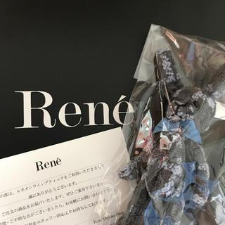 ルネ(René)のRene    ルネ ノベルティ ぬいぐるみ(ノベルティグッズ)