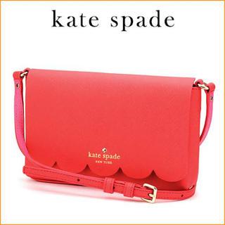 ケイトスペードニューヨーク(kate spade new york)のケイトスペード ショルダーバッグ(ショルダーバッグ)