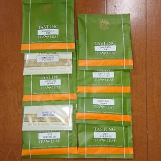 ルピシア(LUPICIA)のルピシア  茶葉サンプルセット(茶)